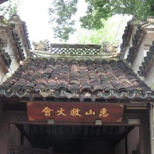 上海旅行写真日記&今日のおやつ