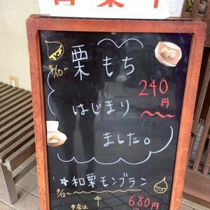 祝藤井黎來支配下登録!