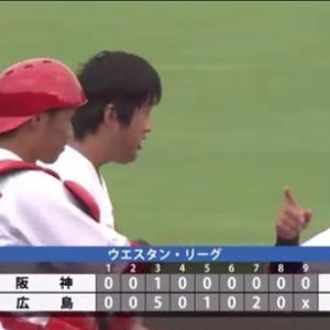 矢野パンチ復帰してる♪堂林が6打点!9/21