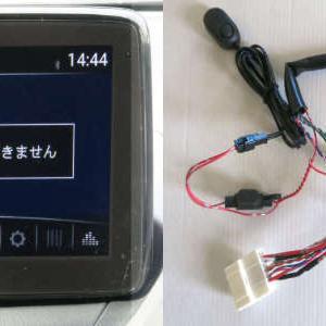 CX-3に運転中でもTVやナビ操作ができるTVキャンセラーを取り付ける方法