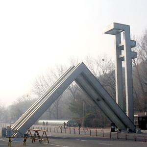 山形大学 延世大学に続きソウル大学とも連携協定へ
