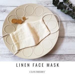 マスクない人必見、オンラインショップにてマスク販売はじめました。