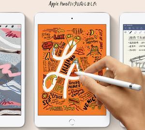 iPadで手書きメモやイラストを作成する:Wacom BAMBOOシリーズ スタイラス