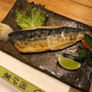 人気の鯖の塩焼き
