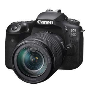 最新機能が詰まったAPS-C一眼レフカメラの集大成。キヤノンEOS 90D。