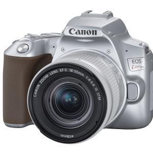 世界最軽量一眼レフカメラ、キヤノンEOS Kiss X10。