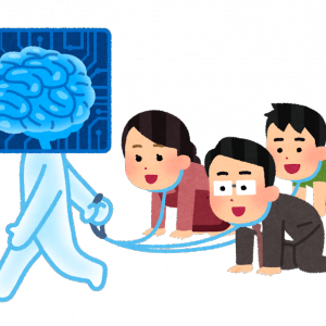 あなたは人工知能(AI)による近い将来の変化に対応できるか?