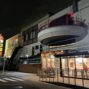 スーパー銭湯日記③一つ一つのこだわりが半端ない「湯乃泉 草加健康センター」