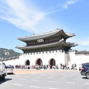 【韓国旅行】 景福宮(キョンボックン)徹底解説 知って得する情報満載