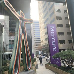 【韓国旅行】 メルキュールホテルソウル江南ソドベ 行き方
