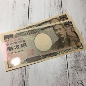 【日韓カップル】デート資金を11万1655円稼いだ! 遠距離恋愛