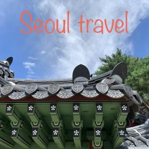 【韓国旅行ブログ】 日韓カップルでぼがソウルに行くまでに準備すること