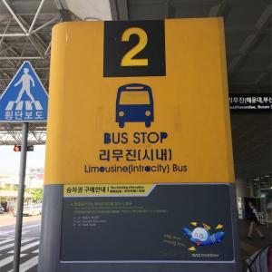 【釜山旅行】金海空港から海雲台までの行き方 バス 電車 2019