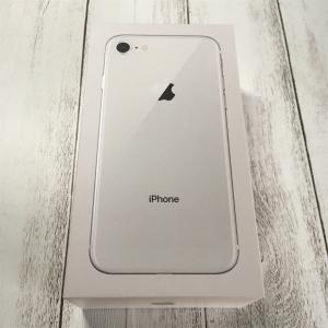 【iPhone】お得に約5万円安く買える方法