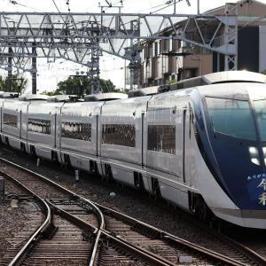 令和を掲げた電車を撮ってきた。