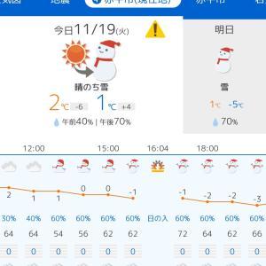 赤平から全国生中継!→このまま一気に根雪かな?