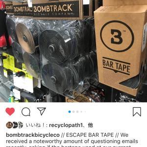BOMBTRACK のバーテープが発売されるらしいです。マジで欲しいんですけど!