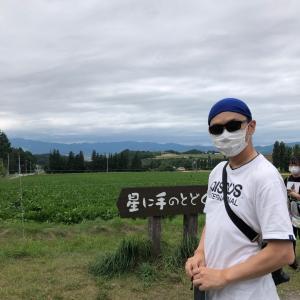 【赤平生活】自転車に乗らないサイクリストの連休
