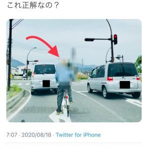 これ正解なの?「片側複数車線のある道路の自転車通行位置」