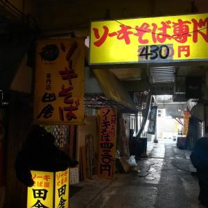 【2020 JAL 12 OKA→HND】次は大切な人と (2020/07/11 土)
