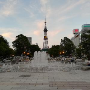 【札幌】新居決めてきた (2021/06/21-23 事前準備編)【移住計画】