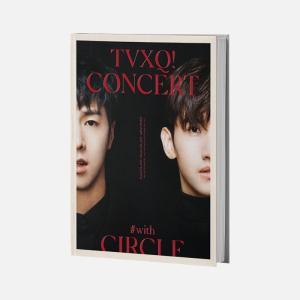 「TVXQ! CONCERT -CIRCLE- #with」写真集発売