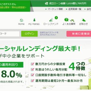 マネオ(maneo):石垣島案件6億円が期失(延滞)