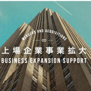 【案件分析】クラウドバンク:上場企業事業拡大支援ファンド