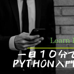 python入門#5改行入力とコメントの記入