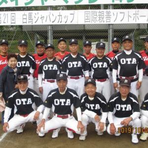 11月23日の東京トーナメント大会は中止になりました