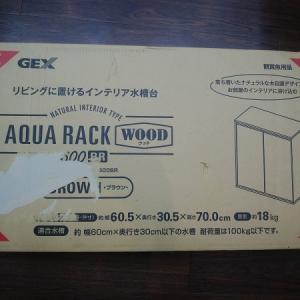 「GEX アクアラック ウッド600BR」