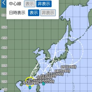 夏休みは台風2連発