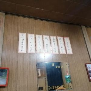 【すさみ食堂部②】400円のゴージャス日替わり定食@南部屋食堂