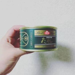 【祝】オサレなサバ缶「八戸38缶バー」が1周年!源たれ味食べてみたよ
