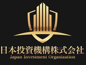 日本投資機構株式会社 「株式2.0」とは?