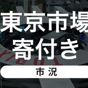 10月23日(金)本日の東京市場は、米国株の好感して買いが先行する展開に。