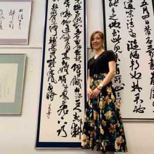 第36回読売書法展の報告 | 書道展 | 関西展 | 京都