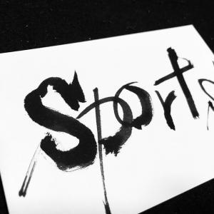 心に寄り添うメッセージ ㉔ スポーツの秋 / 京都 / sports / 書道