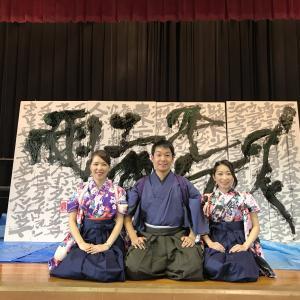 書道パフォーマンスのお知らせ / 南野上小学校文化祭 / 墨縁 / 和歌山海南