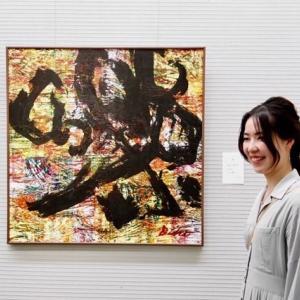 書家 野々村美芳展「ベイビーステップ」開催中 / ガレリアかめおか / イベント
