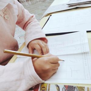 日本習字謙美教室 | 無料体験教室のお申込み | 8月24日 | 対象:小学生 | 京都千代川