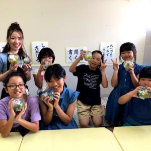 日本習字謙美教室夏休みワークショップ報告 / カリグラフィードーム / 工作 / 書道