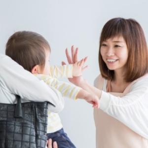 【札幌2歳児虐待死事件】解決法を考えてみる