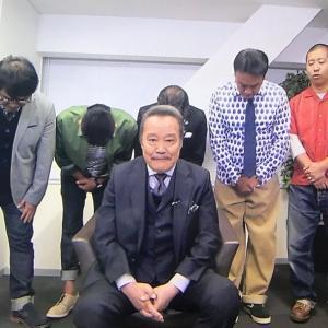 【探偵ナイトスクープ】「西田敏行」局長引退!!8月に降板を匂わせてた??