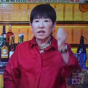 【和田アキ子】顔面どうした!? どんどん別人になっていってしまう。。。