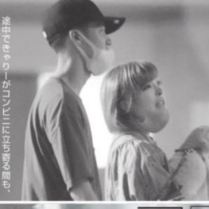 【熱愛】「きゃりーぱみゅぱみゅ」と「葉山奨之」夜のお散歩デートをキャッチ!!!