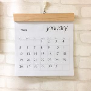 *《セリア》いつものカレンダーも一手間でナチュラルなインテリアに♪