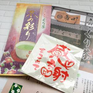 *まろやか〜な甘み♡銘茶…ぐり茶で風邪予防♪