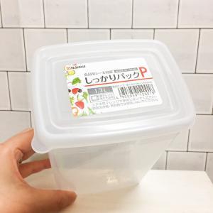 *《セリア》今更?気付いた主婦歴〇〇年…冷蔵庫保存へ。