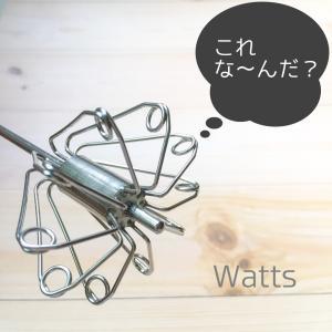 *《ワッツ》ちょっと使いたい時に便利な調理器具♪